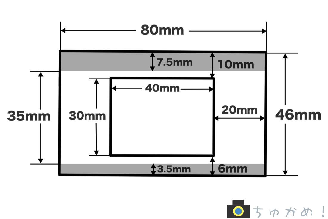 厚紙ホルダーの図面