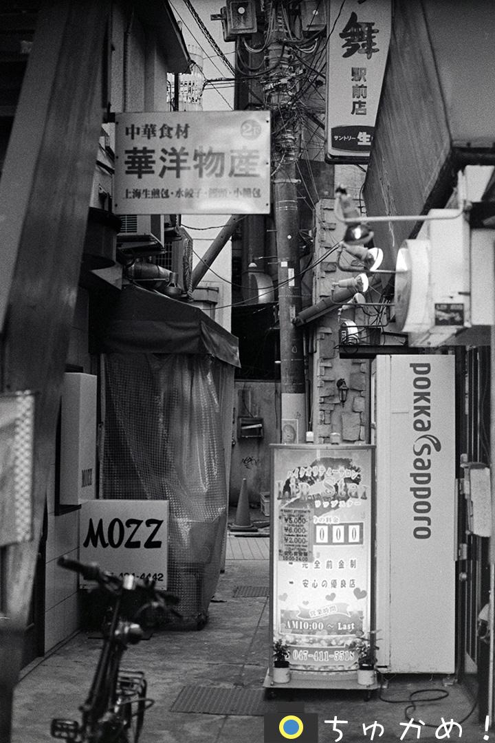東京の路地裏