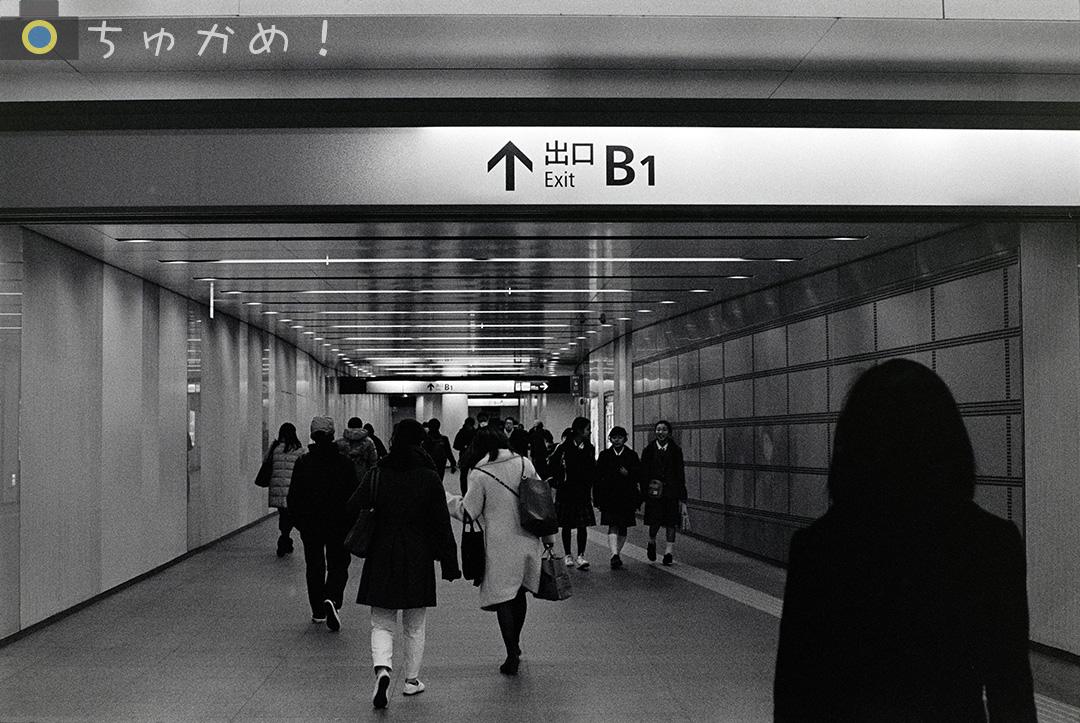 渋谷駅地下道
