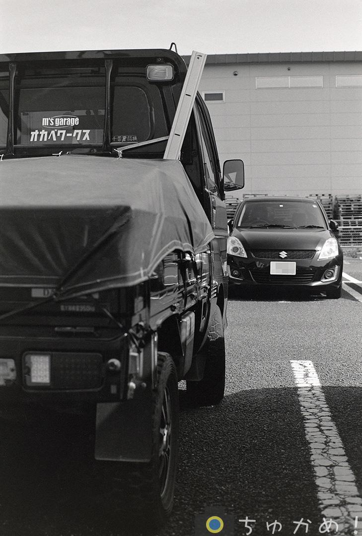 軽トラと小型車